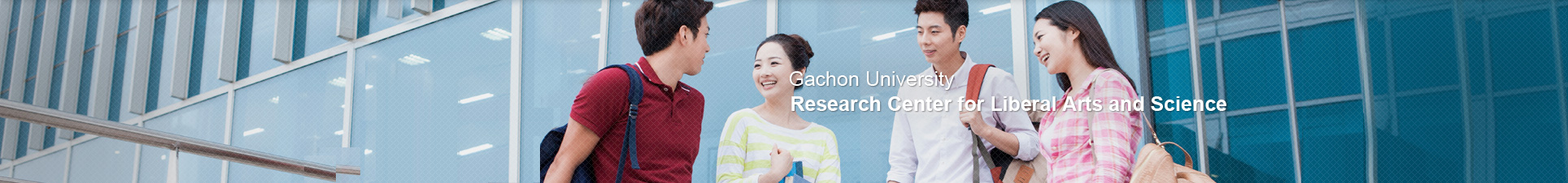 Gachon University Research Center for Liberal Arts and Science